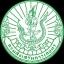 แนวข้อสอบข้าราชการ ข้อสอบข้าราชการ หนังสือสอบข้าราชการนักวิชาการเผยแพร่ปฏิบัติการ (ด้านประชาสัมพันธ์) กรมส่งเสริมการเกษตร