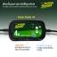 เครื่องชาร์จแบตเตอรี่ Battery Tender รุ่น Power Tender 4A Selectable thumbnail 3