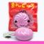 SEIYASHOP สกุชชี่ Mini Manju bun สกุชชี่ ซาลาเปา มันจูกลิ่นสตอเบอรี่ ขนาด 5cm. thumbnail 1