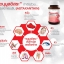 Vistra Astaxanthin Plus Vitamin E 4mg 30 เม็ด thumbnail 4
