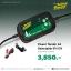 เครื่องชาร์จแบตเตอรี่ Battery Tender รุ่น Power Tender 4A Selectable thumbnail 2