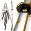 JAPAN ดาบคาตานะ Tsurumaru Kuninaga Sword + แท่นวาง(Touken Ranbu) thumbnail 3