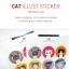สติ๊กเกอร์เกาหลี แต่งถุงเบเกอรี่ กล่องเบเกอรี่ 2แผ่น แมว+ตุ๊กตา BAKE105 thumbnail 5