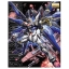 Bandai MG Strike Freedom Gundam 1/100 thumbnail 3