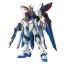 Bandai MG Strike Freedom Gundam 1/100 thumbnail 2