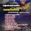 แนวข้อสอบกองบัญชาการกองทัพไทย กลุ่มงานการเงิน 2560 thumbnail 1
