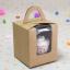 กล่องใส่คัพเค้ก 1 หลุม กระดาษคราฟท์ มีหูหิ้ว ด้านหน้าใส 5 กล่อง BAKE167 thumbnail 1