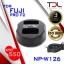 PRO F2 แท่นชาร์จแบต Fuji NP-W126 X-PRO1 X-PRO2 XA1, XA2 XA3 XT10 thumbnail 1