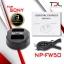 Pro S2 แท่นชาร์จ Sony NP-FW50 ตระกูล A7 ตระกูล NEX A5100 A6000 A6300 A6500 thumbnail 1
