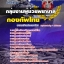 แนวข้อสอบกองบัญชาการกองทัพไทย กลุ่มงานผู้ช่วยพยาบาล 2560 thumbnail 1