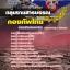 แนวข้อสอบกองบัญชาการกองทัพไทย กลุ่มงานสารบรรณ 2560 thumbnail 1
