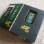 เครื่องชาร์จแบตเตอรี่ Battery Tender รุ่น Junior 800 Selectable thumbnail 7