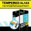 โฟกัสกระจกนิรภัยถนอมสายตา (FOCUS BLUE LIGHT CUT TEMPERED GLASS) Apple iPhone 6Plus/6s Plus thumbnail 2