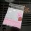 ถุงใส่คุ๊กกี้ ใส่ขนม ขนาด 10X10+3 CM 100 ถุง สีชมพู BAKE199 thumbnail 1