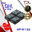 PRO F5 แบตเทียบและแท่นชาร์จ Fuji NP-W126 X-PRO1 X-PRO2 XA1, XA2 XA3 XT10 thumbnail 1