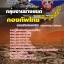 แนวข้อสอบ กลุ่มงานช่างยนต์ กองบัญชาการกองทัพไทย 2560 thumbnail 1