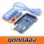 ชุดยอดนิยม Arduino MEGA 2560 พร้อมสาย USB และบอร์ด 5VDC 4-Channel Relay thumbnail 1