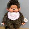 ตุ๊กตามอนชิชิ (ชาย) ขนาด 52 ซ.ม. (Sekiguchi)