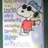 การ์ดสนูปปี้ วันเกิด (HBD)