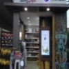 ร้านประชารัฐสุขใจ SHOP อ.เมืองสกลนคร สกลนคร