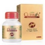 จีพีโอเคอร์มิน ชนิดแคปซูล 250 mg
