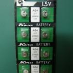 ถ่านกระดุม Komax (LR626) 1.5 V