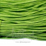 เชือกคอตตอน 1.5มม. สีเขียวตอง (90 หลา)