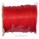 เชือกคอตตอน 2มม. เนื้อเงา สีแดง (100 หลา)
