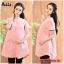 เสื้อคลุม คนท้อง ผ้าทอญี่ปุ่น สีชมพูลายจุดขาว ฟรีไซส์