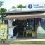 ร้านประชารัฐสุขใจ SHOP อ.ไทรโยค จ.กาญจนบุรี thumbnail 1